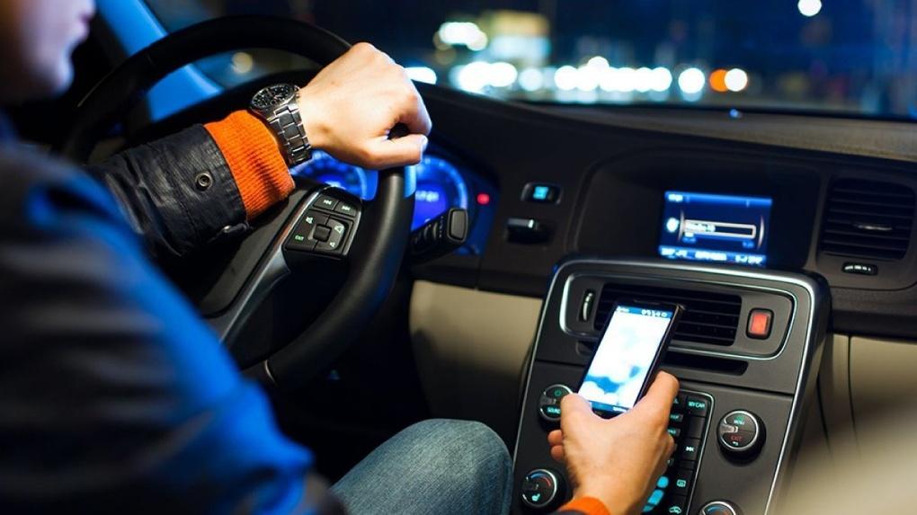 Программа для таксистов ios